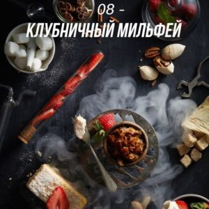 Daily Hookah Клубничный Мильфей 60 гр