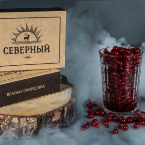 Северный Красная Смородина 100 г