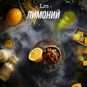 Daily Hookah Лимоний 1гр