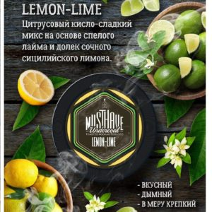 MUST HAVE LEMON LIME (МАСТХЕВ ЛИМОН ЛАЙМ)25г