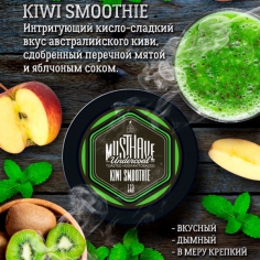 MUST HAVE KIWI SMOOTHIE (МАСТХЕВ КИВИ СМУЗИ) 25г