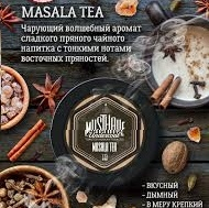 Must Have Masala Tea(Масала Чай) 25г