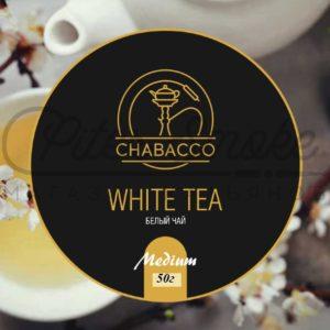CHABACCO WHITE TEA  (БЕЛЫЙ ЧАЙ) 50г
