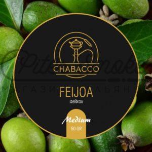 CHABACCO FEIJOA (ФЕЙХОА) 50г