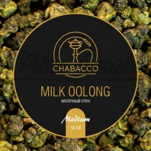 Chabacco Milk Oolong (Молочный Улун) 50г