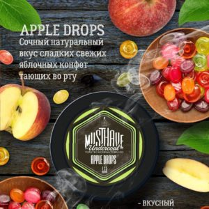 Must Have Apple Drops( Яблочные Леденцы)25г