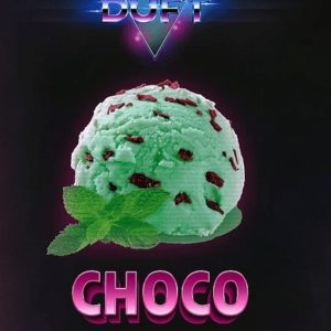 Duft Chocomint( Шоколад Мята)1г