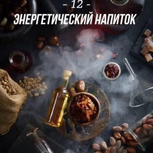Daily Hookah Энергетический напиток ,1гр