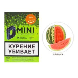 D-mini (Д-мини)Арбуз,15 г