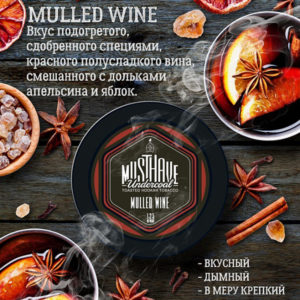 MUST HAVE MULLED WINE ( ГЛИНТВЕЙН) 125Г