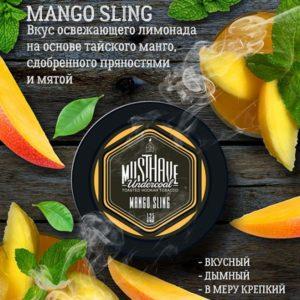 MUST HAVE MANGO SLING (МАСТХЕВ МАНГО СЛИНГ) 1г