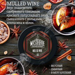 MUST HAVE MULLED WINE (МАСТХЕВ ГЛИНТВЕЙН)