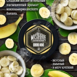Must Have Banana Mama ( Банана Мама) 125г