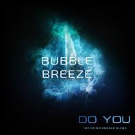 Do You Bubble Breeze (Свежие Ягоды) 50г ОПТ