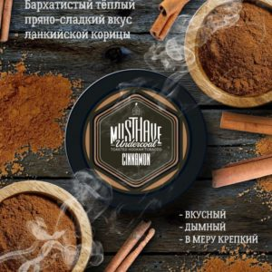 MUST HAVE CINNAMON (МАСТХЕВ КОРИЦА)25Г