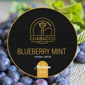 CHABACCO Blueberry Mint (Черника с Мятой)50г