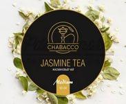 CHABACCO Jasmine Tea (Жасминовый чай)50Г