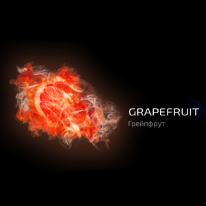 Do You Grapefruit (Грейпфрут) 50г ОПТ