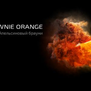 Do You Brownie Orange (Апельсиновый Брауни) 50гр