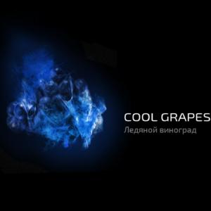 Do You  Cool Grapes (Ледяной Виноград) 50г
