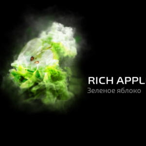 Do You  Rich Apple (Королевское Яблоко) 50г