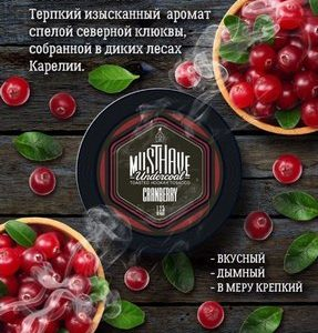 MUST HAVE CRANBERRY (КЛЮКВА) 125Г