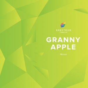 SPECTRUM — GRANNY APPLE (ЯБЛОКО) 100г