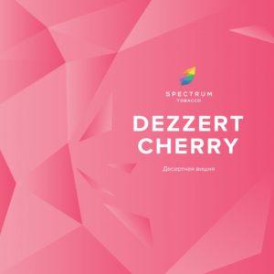 SPECTRUM — DEZZERT CHERRY (ДЕСЕРТНАЯ ВИШНЯ)