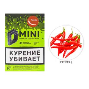 D-mini (Д-Мини)  Перец, 15г