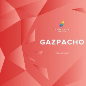 Spectrum Gazpacho (Спектрум Гаспачо) 100г