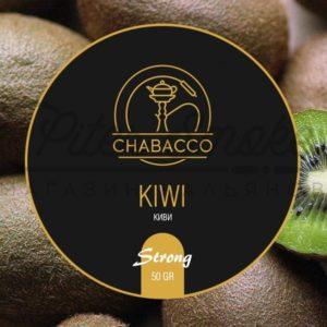 Chabacco Medium Kiwi (Киви) 50 гр.