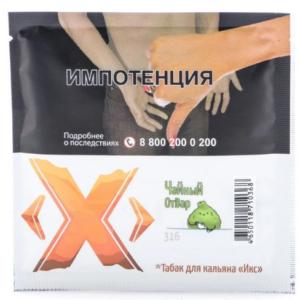 Икс-Чайный Отвар (Эрл Грей) 50г
