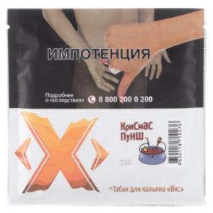 Икс-Крисмас Пунш (Глинтвейн) 50г