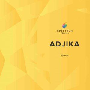 SPECTRUM — ADJIKA (АДЖИКА) 100г