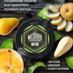 Must Have Mad Pear (Сумасшедшая Груша) 125г