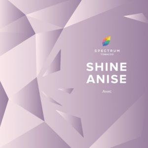 Spectrum Classic Shine Anise (Классик Анис) 100г