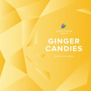 Spectrum Ginger Candies (Имбирные Конфетки) 100г