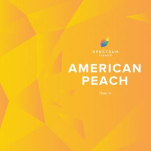 Spectrum American Peach ( Американский Персик) 100г
