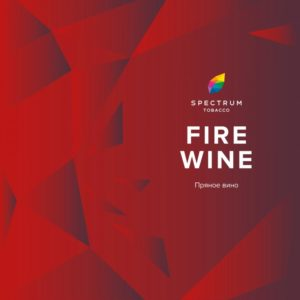 Spectrum Fire Wine (Пряное Вино) 100г