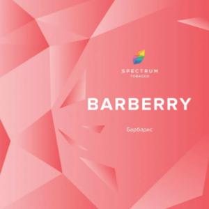 Spectrum Barberry (Барбарис) 100г