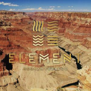 Element Земля (40 грамм)