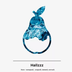 Matt pear (Hallzz)-холз 50г