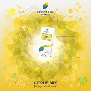 Spectrum Citrus Mix (Спектрум Цитрус Микс) 100г
