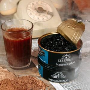 Северный вальтовый какао 100г