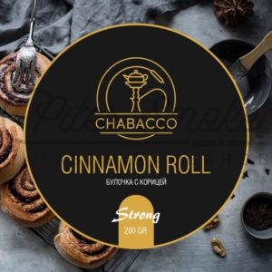 CHABACCO CINNAMON ROLL STRONG (БУЛОЧКА С КОРИЦЕЙ) 50г