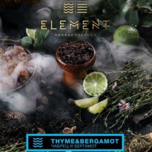 Element Thyme&Bergamot Вода(Чабрец и бергамот) 40г