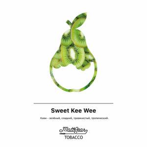 Matt Pear Sweet Kee Wee (Киви) 50г