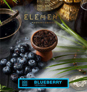 Elemenet Blueberry Земля (Черника голубика) 40г