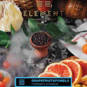 Element Grapefruit&Pomelo Вода(Грейпфрут и помело) 40г