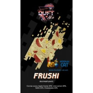 DUFT ALL-IN Frushi  (Яблочный шнапс) 25г